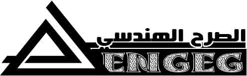 المعهد العالى للهندسة والتكنولوجيا بكفر الشيخ نادي المهندسين السري